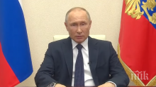 Путин нареди цялостно изчистване на района в Арктика, засегнат от дизеловия разлив