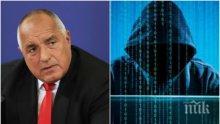 ПОЛИТОЛОЗИ В ЕДИН ГЛАС: Колажите отвращават хората от политическия живот, привържениците на ГЕРБ ще се втвърдят! Фейк записът на Борисов е ченгесарска работа