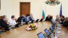 """Премиерът Борисов на среща с превозвачите заради пакет """"Мобилност"""""""