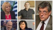 Антоний Гълъбов с анализ защо са без перспектива партии на Мая Манолова и Слави Трифонов