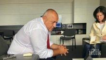 Премиерът Борисов на среща на лидерите на ЕНП преди минути: Планът за възстановяване на Европа е изключително балансиран
