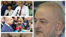 САМО В ПИК TV! Пламен Николов разкрива истински ли са аудио записът и снимките, прицелени в Борисов: Цветанов знаел за атаката, Радев печели - отклони темата от НСО и арестувания за поръчково убийство