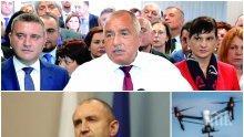 """САМО В ПИК TV: По следите на дрона на Радев - жители на """"Бояна"""" пропищяха от тормоз след разкритията на премиера Борисов. Полиция приклещи екипа ни за проверка"""