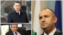 """РАЗКРИТИЕ НА ПИК: """"Лицето с имунитет"""" зад аферата Бобоков-Узунов е Румен Радев (ОБНОВЕНА)"""