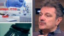Пулмологът Александър Симидчиев: Истината за коронавируса още не се знае. Около ваксините има много неизвестни