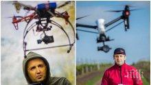 Фейсбук избухна! Ето как Радев шпионира Бойко Борисов с дрон (СНИМКИ)