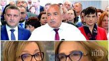 Политически анализатори за грозните атаки срещу Борисов: Детската градина влезе в предизборната кампания! Прекрачиха границата