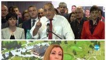 Ангелкова за атаката срещу Борисов: Гнусно е да те снимат, докото спиш!