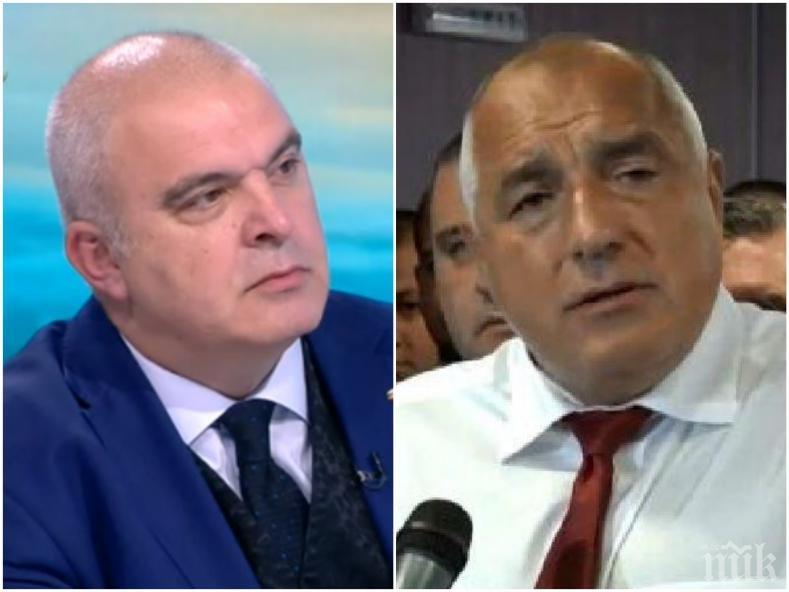 Маноил Манев: 900 хиляди са подкрепили премиера Бойко Борисов. Правителство от ГЕРБ трябва и ще бъде предложено