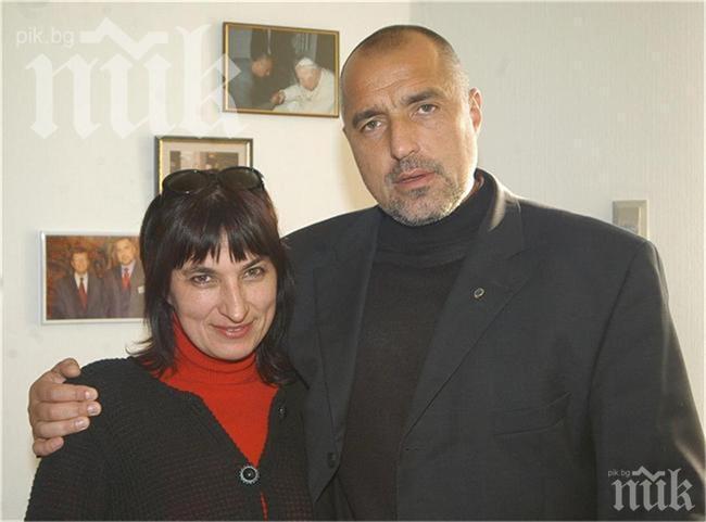 Сестрата на премиера Борисов - д-р Красимира Иванова, пред ПИК: По-добре да си го пазим ние от семейството! Рано започнаха с атаките - докато спи, може да направят всичко, прилича на заплахите на Сицилианската мафия!