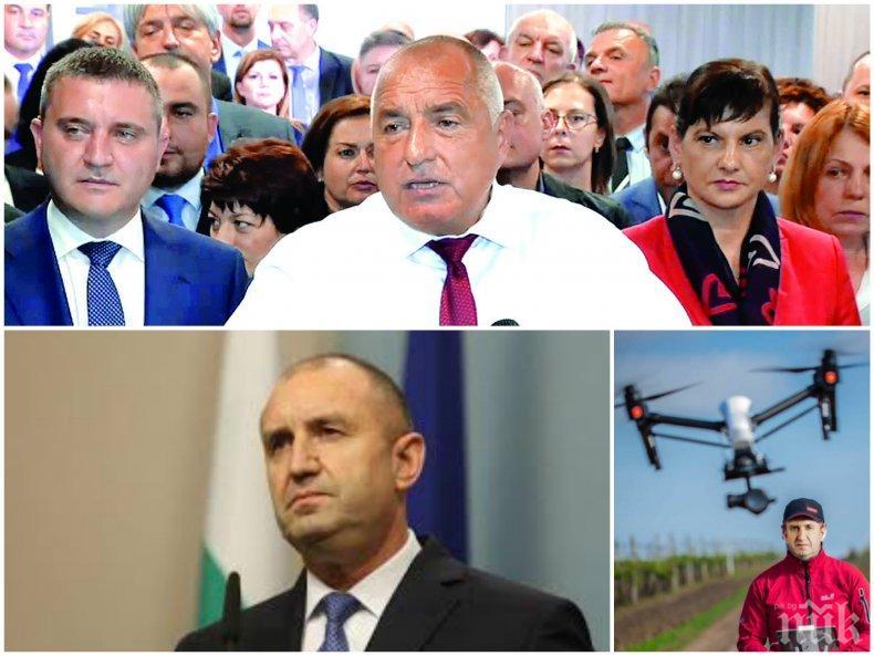 САМО В ПИК TV: По следите на дрона на Радев - жители на Бояна пропищяха от тормоз след разкритията на премиера Борисов. Полиция приклещи екипа ни за проверка