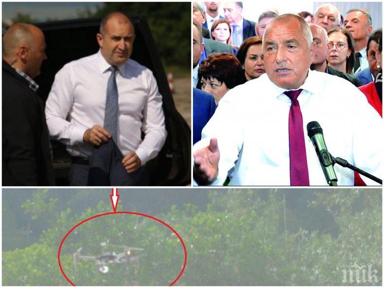 СИГНАЛ ДО ПИК: Това ли е дронът, с който Радев шпионира Борисов - свидетел от Бояна с ексклузивни разкрития (СНИМКИ)