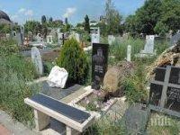 Задържаха мародер от гробището в Раковски