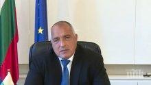 Бойко Борисов спасява държавата от коронавируса, МОСВ не работи и ще загуби 3.5 млрд. лв.