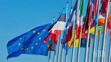 ЕС отчита пик в противодействието срещу словото на омразата в интернет