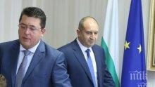 САМО В ПИК TV: Секретарят на Радев в паника след разкритията за криминалния канал в президентството - Пламен Узунов бяга от Ива Николова (ОБНОВЕНА)