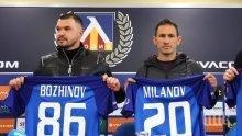 ЕМОЦИОНАЛНО: Валери Божинов разкри бъдещето на Живко Миланов след отказа му от футбола