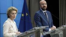 ЕС и Китай пред напрегната среща на върха днес