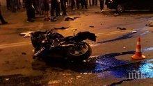 """ТРАГЕДИЯ В СОФИЯ! Моторист помете пешеходка на """"Цариградско шосе"""", и двамата загинаха на място"""