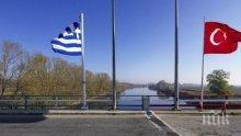 Разбиха огромна мрежа от корумпирани полицаи в Гърция
