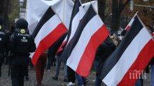 """Германия забранява нацистите от групировката """"Нордадлер"""""""
