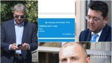 ПЪРВО В ПИК: Прокуратурата разкри нови чатове между Пламен Бобоков и президентския секретар Пламен Узунов (СНИМКИ)