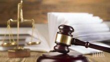Перничанин, нарушил карантина, се изправя пред съда
