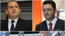 """Аферата """"President - Pl. Uzunov"""" е с ефекта на аферата """"Уотъргейт"""" за българския президент"""