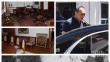 ИЗВЪНРЕДНО В ПИК: Прокуратурата нареди проверка на незаконен строеж в резиденцията на Васил Божков