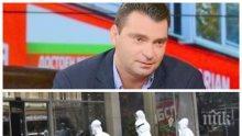 """Калоян Паргов обяви пред ПИК кои са с COVID-19 на """"Леге"""" 10, най-зле е столичната БСП съветничка Милка Христова"""