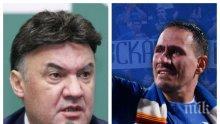 """СЪЛЗИ НА """"ГЕРЕНА"""": Заболяване отказа Живко Миланов от футбола - разплакан, зетят на Боби Михайлов призна, че е закъсал с белите дробове"""