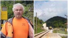 БЪЛГАРСКА РАБОТА: Служител на железницата нападна и наби жп фен, от НКЖИ: Пострадалият е виновен, качил се е на влак без разрешение (ВИДЕО)