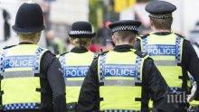 Трима загинали при нападение с нож в парк в английския град Рединг