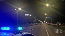 ШОК! Не могат да установят коя е пешеходката, прегазена от моторист на Цариградско