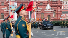 Москва вдига част от ограниченията в навечерието на парада