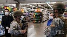 Чили задмина Италия и Испания по заразени с коронавирус