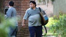 И ТАЗ ДОБРА: Марадона свали гащи и лъсна по гол... (СНИМКА)