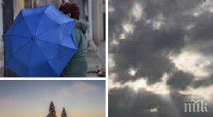 юнски капризи дъжд гръмотевици места градушки времето остава топло температури градуса