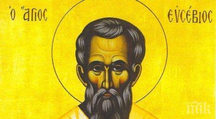 вяра велик светец дръзнал опълчи двама всесилни императори платил живота