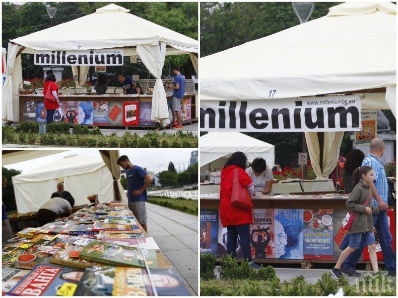 """Шедьоври на """"Милениум"""" с до 70% отстъпка на Панаира на книгата пред НДК! Бестселърите на сезона - в шатра №17 (СНИМКИ)"""