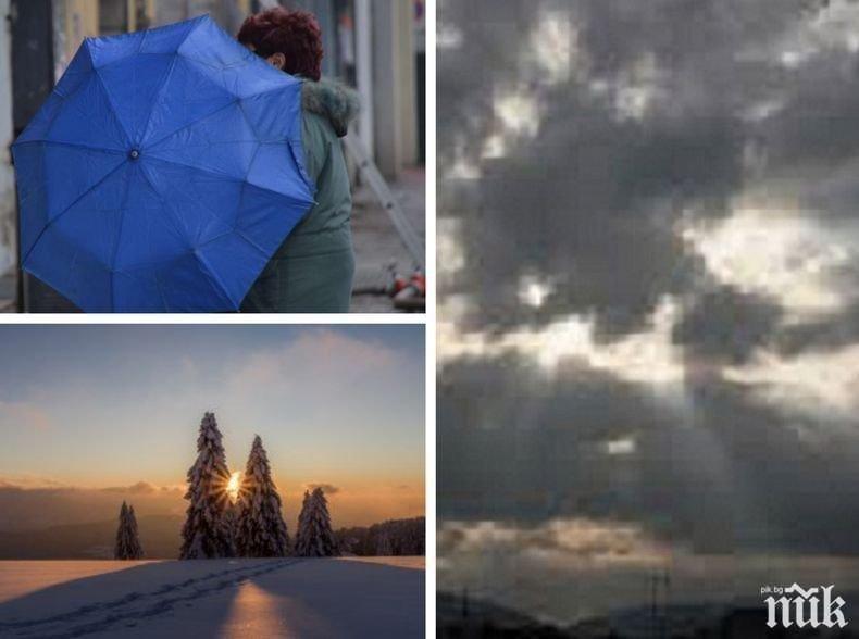МАЙСКИ КАПРИЗИ: Неделята започва със слънце, но след това идат облаци и дъжд (КАРТА)