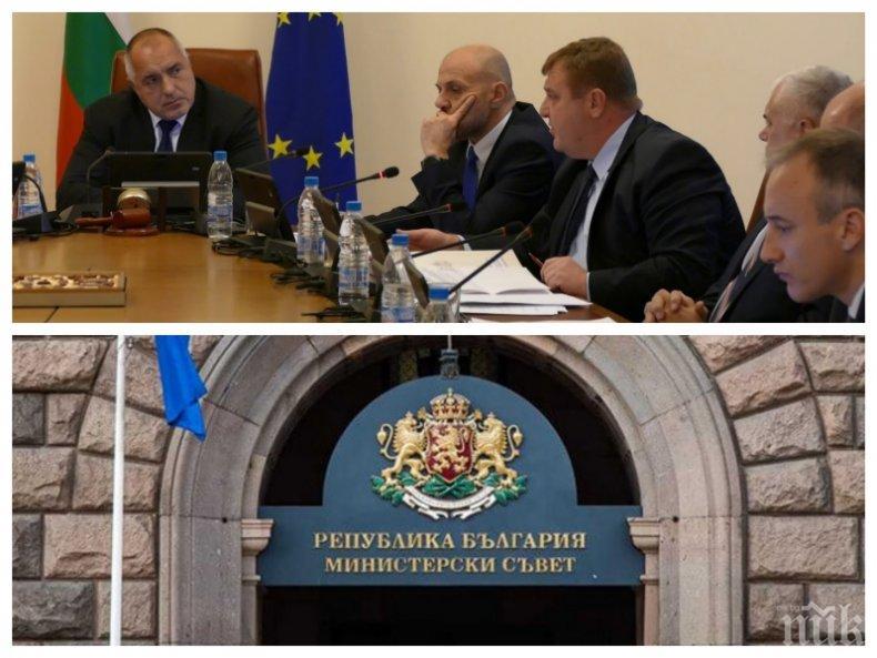 ИЗВЪНРЕДНО В ПИК TV: Правителството гласува удължаване на извънредната епидемична обстановка! Борисов и министрите с маски: Демокрацията е за дисциплинираните (ВИДЕО/СНИМКИ)