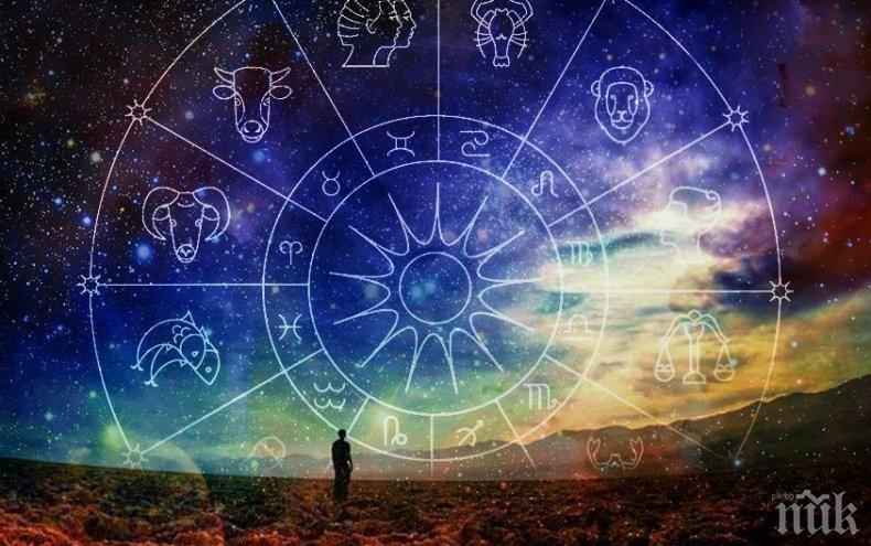 АСТРОЛОГ: Общувайте само с приятни за вас хора, вслушвайте се в своята интуиция