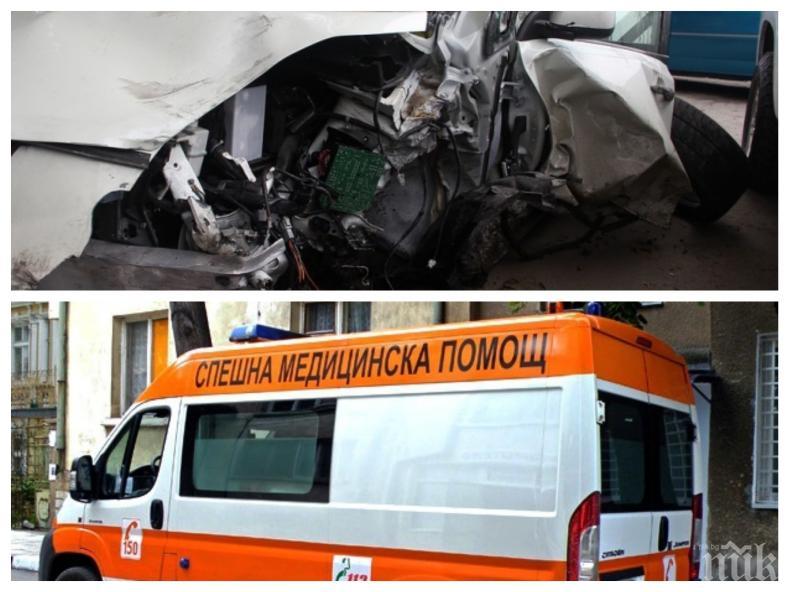Челен сблъсък на пътя Симитли - Разлог, трима са пострадали