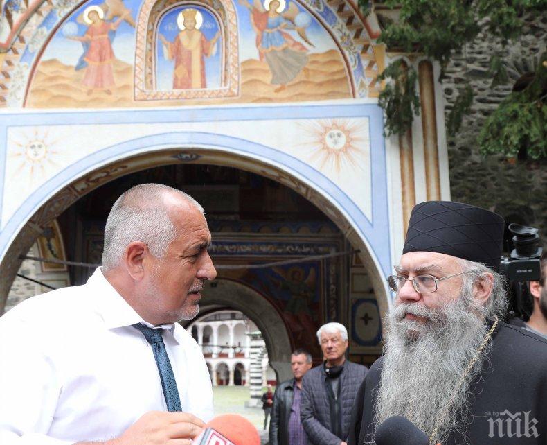 ПЪРВО В ПИК TV: Премиерът Борисов в Рилския манастир с голяма новина: Отпуснахме 1,6 млн. лв. за обителта, ремонтът на свлачището е започнал (ВИДЕО/ОБНОВЕНА/СНИМКИ)