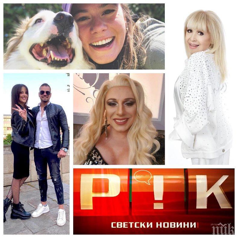 САМО В ПИК TV: Елза Парини с шокиращи разкрития за дъщерята на Дарина Павлова. Защо Глория недолюбва зет си и къде Лили се подмладява в барокамера