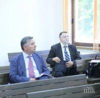 Спецсъдът обявява присъдите на Прокопиев, Дянков и Трайков по делото за