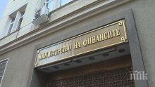 Масово тестване в Министерство на финансите заради заразения служител