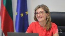 Екатерина Захариева: Уроците от кризата ще ни направят по-обединени и по-силни