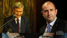 РАЗКРИТИЕ НА ПИК: Ето кой съветник на Румен Радев е привикан от прокуратурата след Узунов. Арестуван е и за купуване на гласове, има криминална регистрация